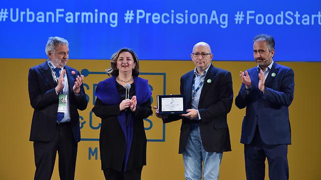 """פרס ראשון בתחרות של האו""""ם, על מוצר בתחום המזון שעתידה להשפיע בצורה המשמעותית ביותר על איכות החיים העתידית של האנושות. (צילום: יח""""צ) (צילום: יח"""