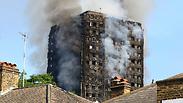 הייתה ברשימת נעדרי השריפה בלונדון - ונמצאה בחיים