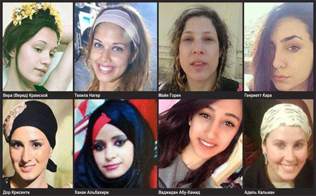 Убитые в первой половине 2017 года. Фотомонтаж: ynet