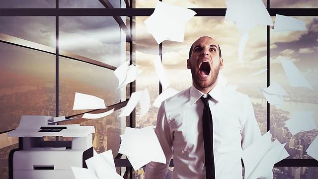בא לכם לצרוח כל פעם שאתם מגיעים לעבודה? (צילום: shutterstock) (צילום: shutterstock)