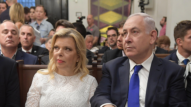 PM Netanyahu and Sara Netanyahu (Photo: Amos Ben Gershom/GPO)