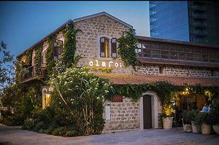 """מסעדת """"קלארו"""" (צילום: אפיק גבאי)"""