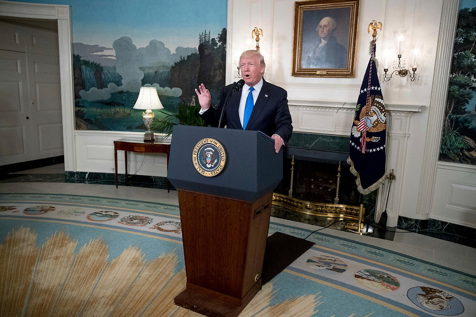 """""""לא נעמוד בשקט מול הדיכוי הקומוניסטי"""". טראמפ (צילום: AP) (צילום: AP)"""