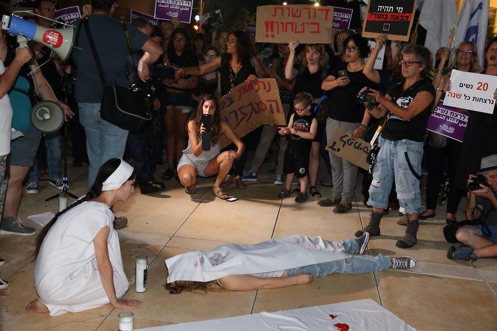 The Tel Aviv protest rally (Photo: Motti Kimchi)