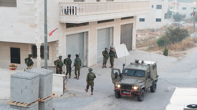 Photo: IDF Spokesperson's Unit (Photo: IDF Spokesperson's Unit)