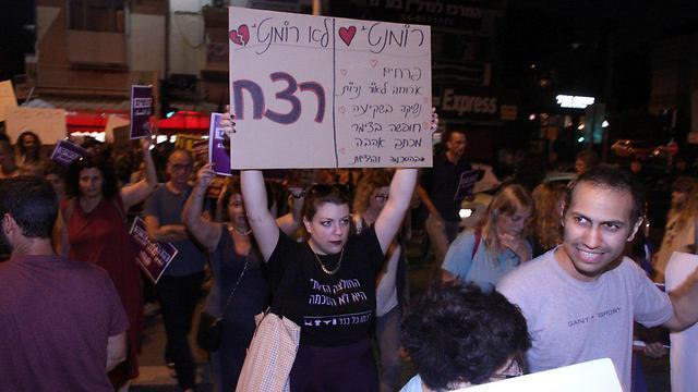 רומנטי - פרחים, לא רומנטי - רצח. מתוך ההפגנה נגד רצח נשים  (צילום: זוהר שחר)
