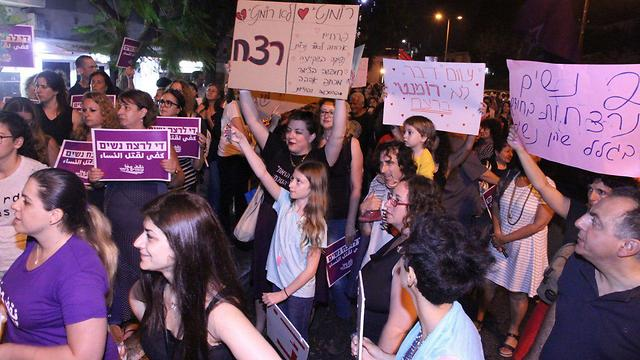 The protest rally in Haifa (Photo: Zohar Shahar)