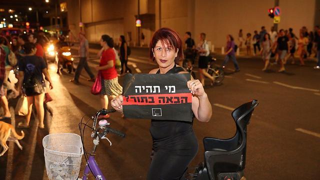 Tel Aviv protest (Photo: Motti Kimchi)