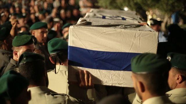 Photo: Israel Police (Photo: Israel Police)