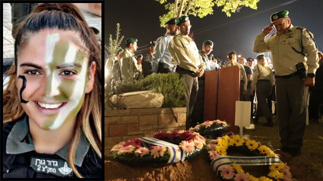 Malka's funeral (Photo: Israel Police)