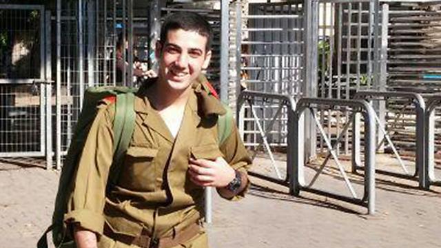 Sgt. Yuval Maneh