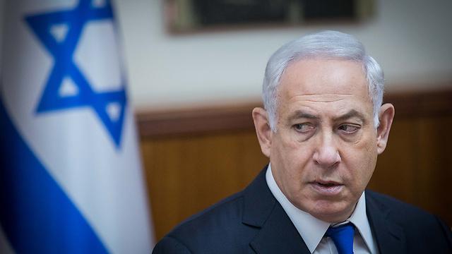 Prime Minister Benjamin Netanyahu (Photo: Yonatan Zindel/Flash 90) (Photo: Yonatan Zindel/Flash 90)
