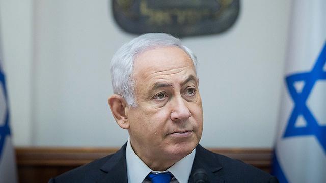 Benjamin Netanyahu (Photo: Yonatan Zindel/Flash 90)