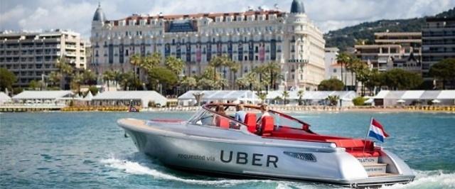 מונית-סירה. בהזמנה דרך האפליקציה (צילום: UBER)