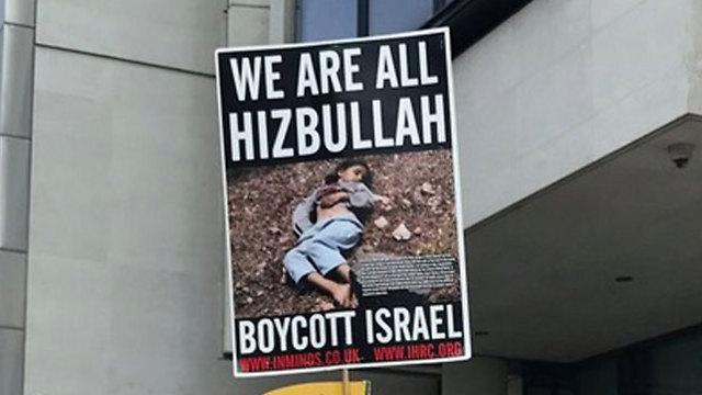 (צילום: באדיבות הקונגרס היהודי העולמי )