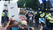 צילום: באדיבות הקונגרס היהודי העולמי