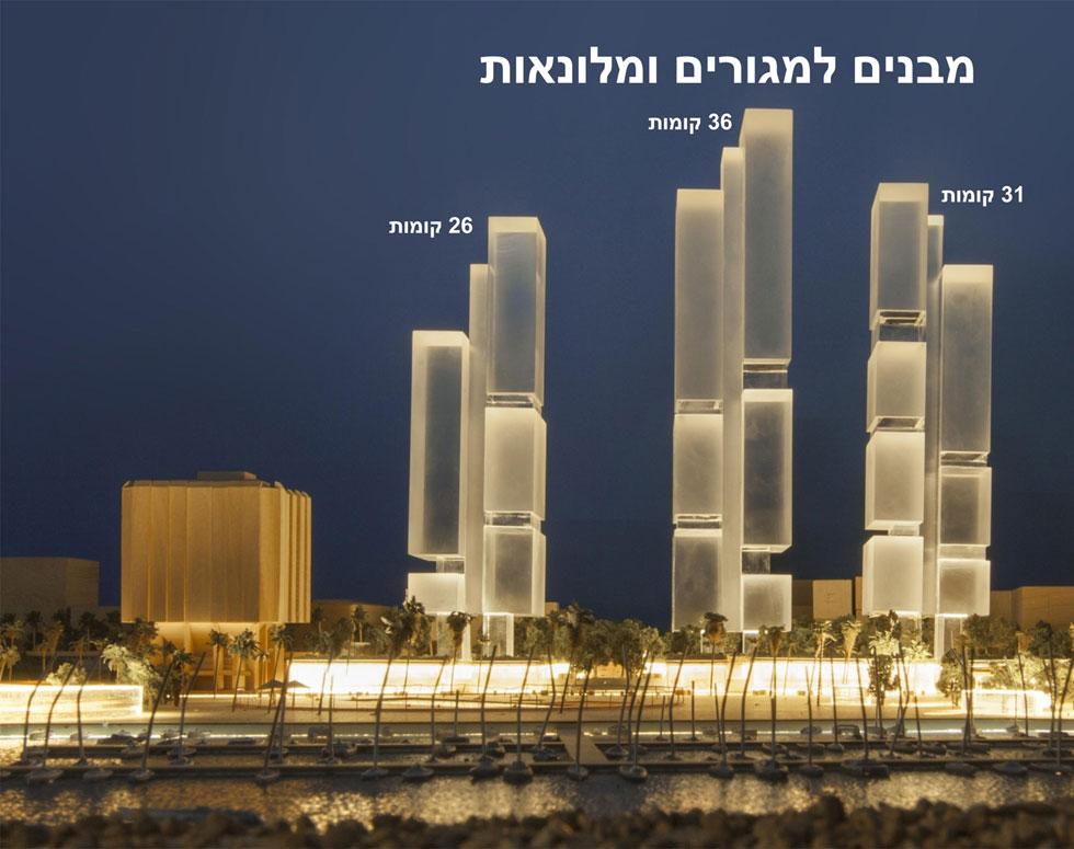 מגדלים שקופים? אין דבר כזה, אבל בהדמיות של עיריית ת''א יש. מלון קרלטון משמאל יהפוך למגדל של 26 קומות גם הוא (צילום: מתוך tel-aviv.gov.il)