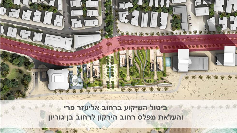 מבט נוסף על הכביש, שעובר כיום מתחת לכיכר, ויוגבה באופן שיחצה סופית בין הכיכר לעיר (צילום: מתוך tel-aviv.gov.il)