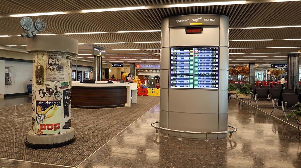 טרמינל 1 (צילום: סיון פרג') (צילום: סיון פרג')