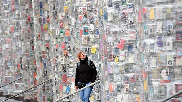 פרתנון הספרים (צילום: Getty Images)