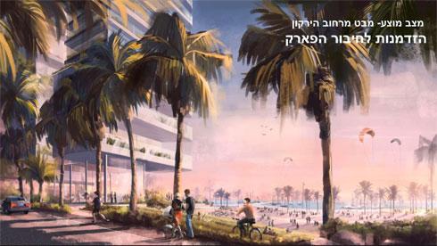 החיבור בין המגדל שיקום במקום קרלטון לים ולגן העצמאות. נראה שכאן לא יהיו חנויות (צילום: מתוך tel-aviv.gov.il)