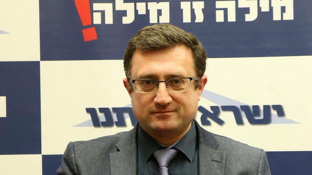 Yisrael Beytenu parliamentary group chair Ilatov notified Coalition Chairman Bitan of his party's position on the supermarket bill