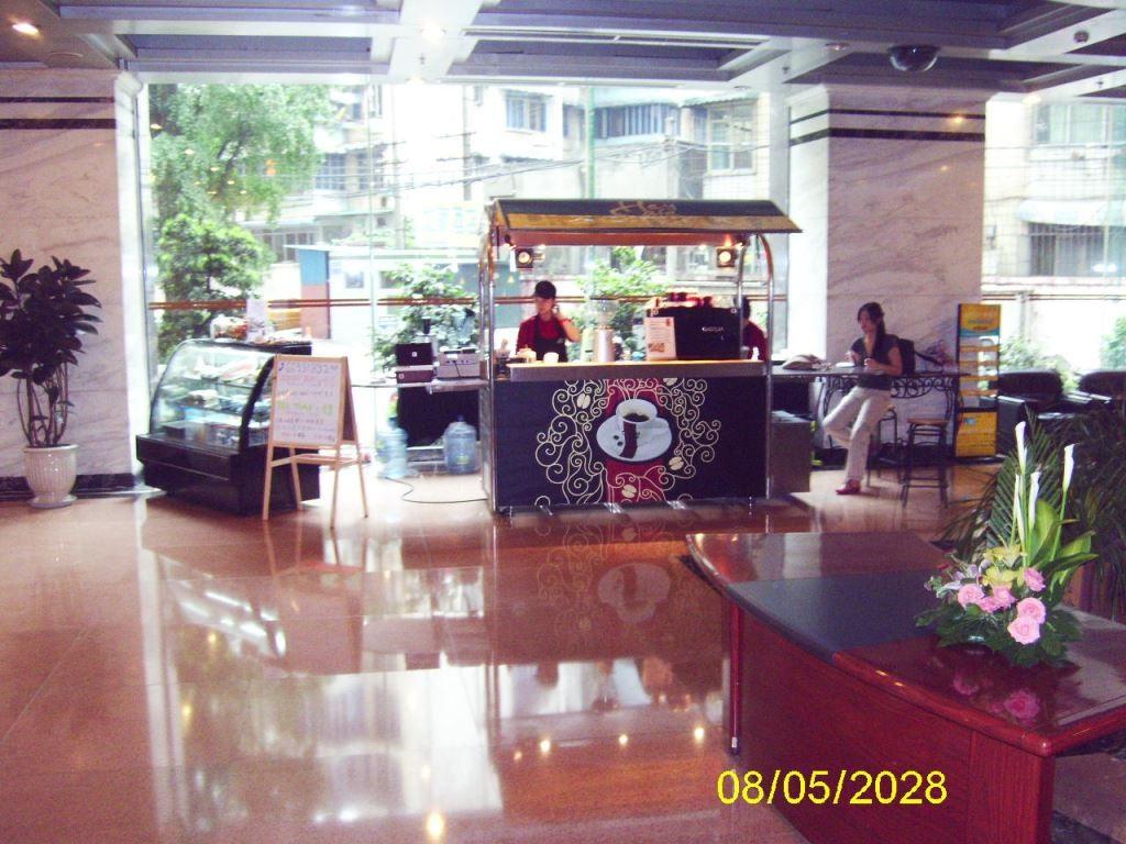 עסקי הקפה בסין של קורנבליט ()