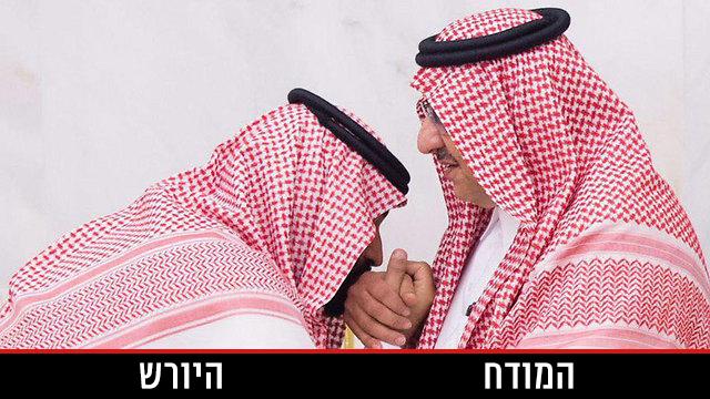 בן סלמאן נישק את ידיו של מוחמד בן נאיף שהודח בבושת פנים