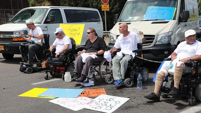 Magasabb segélyért tüntetnek az izraeli fogyatékkal élők