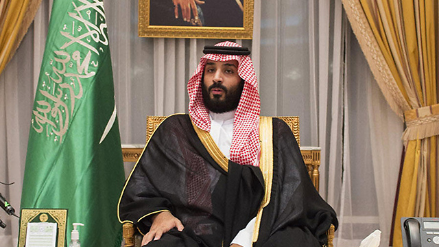 Saudi Crown Prince Mohammed bin Salman (Photo: AFP)