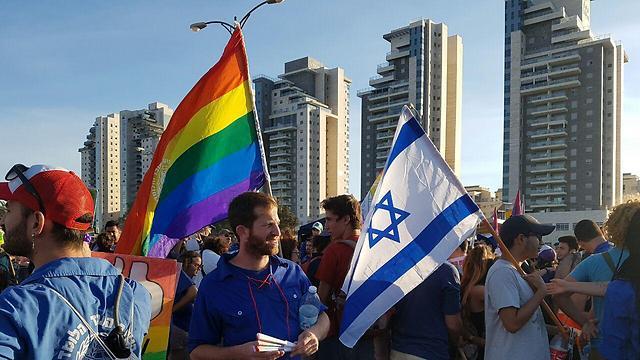 Be'er Sheva's first Pride Parade
