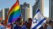 מצעד גאווה ראשון בבאר שבע: נעצר חרדי עם סכין