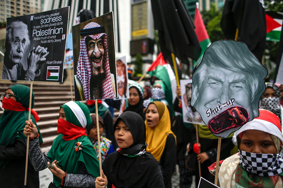 Anti-Israel and anti-US protests in Malaysia (Photo: EPA)