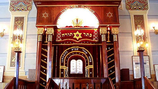 בית הכנסת המרכזי בטיביליסי