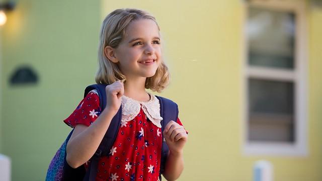 ילדות רגילה או השקעה יוצאת דופן? זאת השאלה (צילום: באדיבות בתי קולנוע לב) (צילום: באדיבות בתי קולנוע לב)