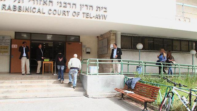 The Rabbinical Court in Tel Aviv (Photo: Jacky Yaakov)