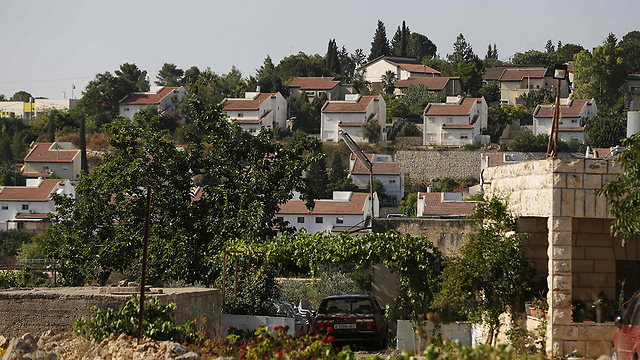 Halamish (Photo: AFP)