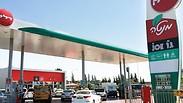 צילום: יחצ דלק/מנטה