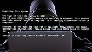 Вирус Petya.A добрался до Израиля, а хакеры атаковали израильские больницы