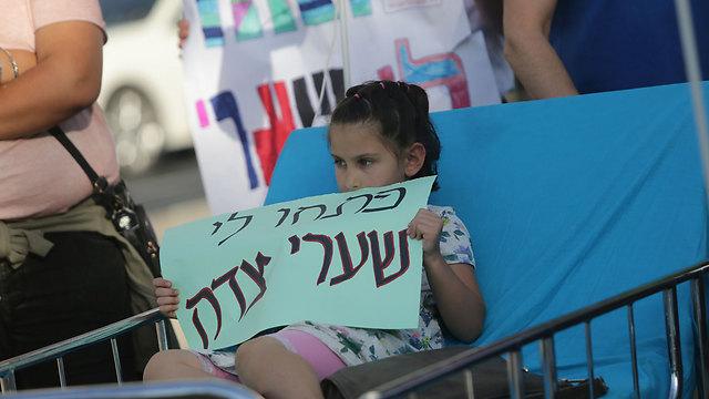 מאות ילדים חולי סרטן הפגינו בירושלים. משבר הדסה (צילום: אלכס קולומויסקי)