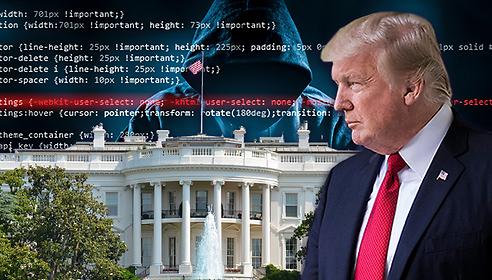 """וושינגטון: """"שיתוף פעולה עולמי נגד מתקפת הסייבר"""""""