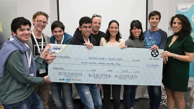 יש גם פרסים (צילום: דוברות עיריית חיפה)