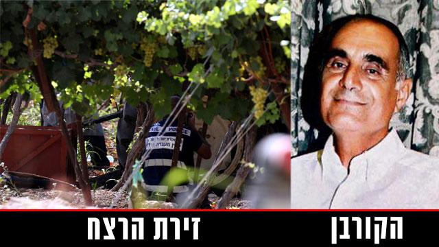 דוד בר קפרא על רקע הכרם שבו נרצח (צילום: יריב כץ) (צילום: יריב כץ)