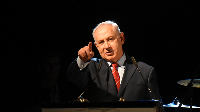 Prime Minister Netanyahu (Photo: Avihu Shapira)