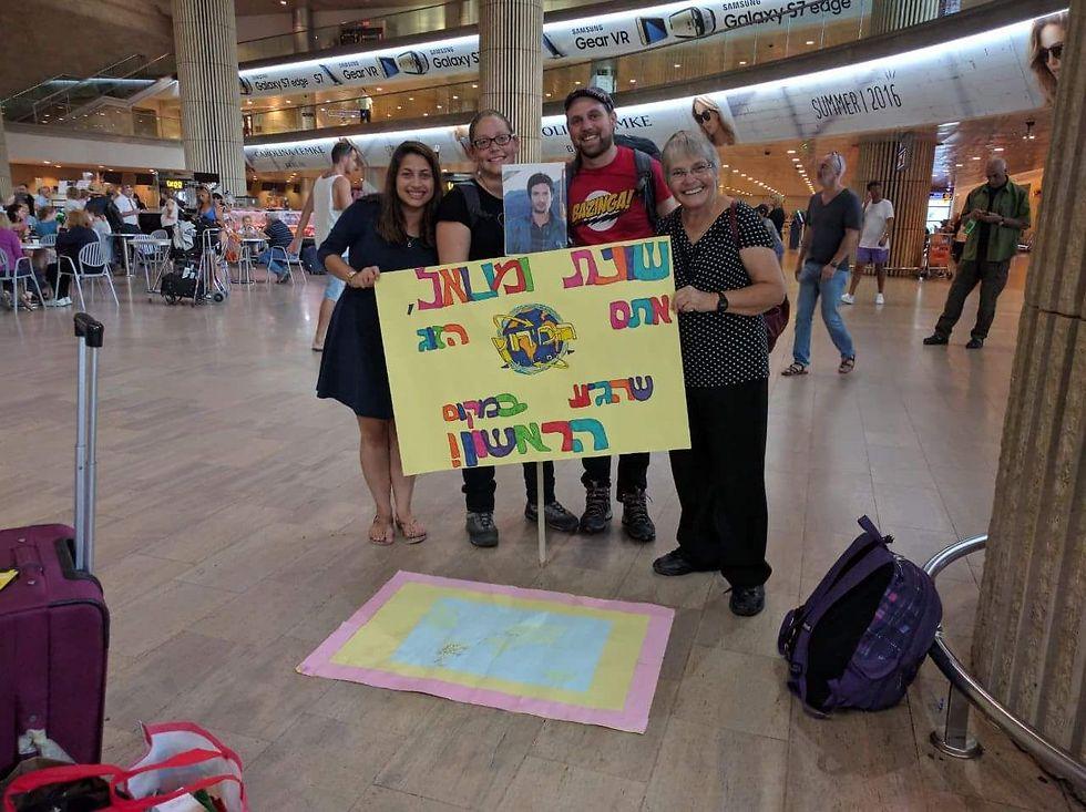 המשפחה הנרגשת בשדה התעופה (צילום: אוסף משפחתי)
