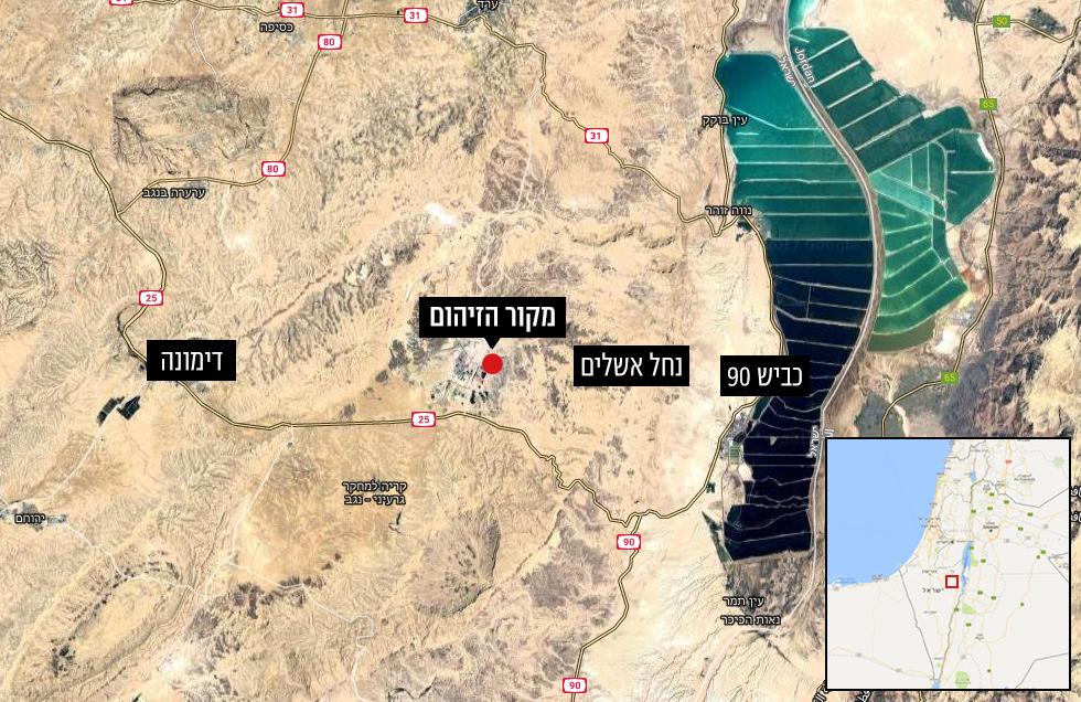 מפת אזור הזיהום (צילום: עודד נצר, המשרד להגנת הסביבה) (צילום: עודד נצר, המשרד להגנת הסביבה)