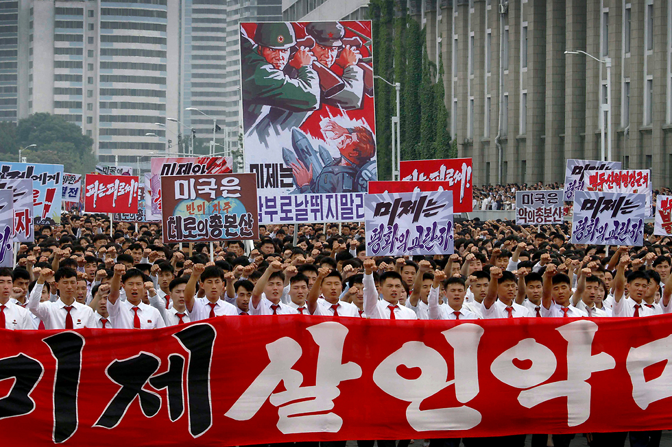צפון קוריאנים צועדים בפיונגיאנג במלאות 67 שנה לתחילת מלחמת קוריאה (צילום: AP)