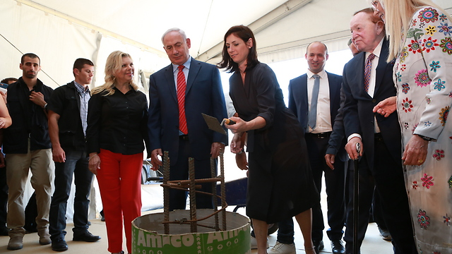 Ground breaking ceremony (Photo: David Michael Cohen/TPS)
