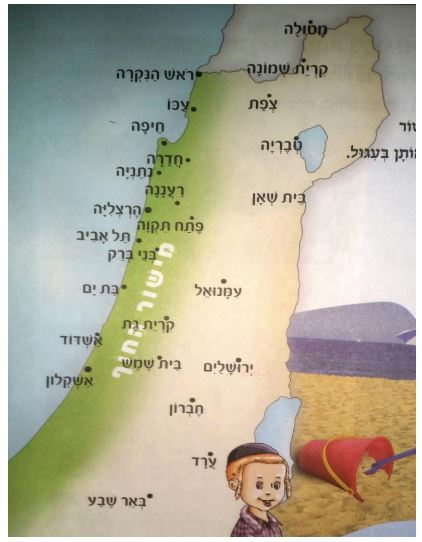 A map of Israel in Haredi text books, including the West Bank and Gaza Strip as part of Israel.