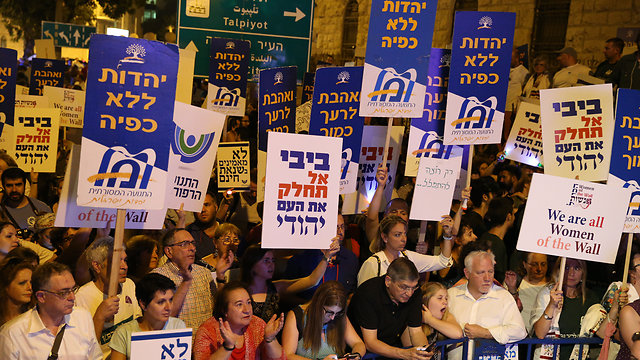 Liberal Jews protest government's recent decisions. 'If Israel is called the state of the Jews, is it only for the Jews who live in Israel?' (Photo: Amit Shabi)